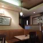 まだ新しい、横浜中華街「蘭州牛肉拉面」の店内。