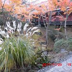 Reflet's Club Hakone Gora Foto