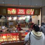ภาพถ่ายของ Gogoichi Horai JR Shin Osaka Station