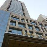 Foto de Xian Titan Times Hotel