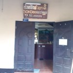 Photo of Sokdee Guest House