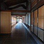 صورة فوتوغرافية لـ Shojoshin-in Temple