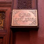 Photo of Riad Dar Zaya