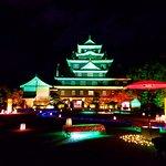 Okayama Castle during Autumn Illumination (2 Tram stops from Koraku Hotel)