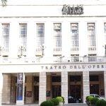 Photo of Teatro dell'Opera di Roma