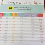 Booklet from Dorsett Mongkok - timing of hotel shutter and locations.