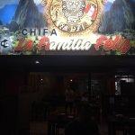 Foto de Chifa La Familia Feliz