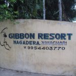 Entrance to the Gibbon Resort - 10 mins away from the Sancturary