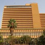 Un aperçu général du bâtiment le plus élevé du Mali au cœur de la capitale
