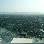 Hotel Nikko Niigata Foto