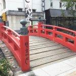 Photo of Harimaya Bridge