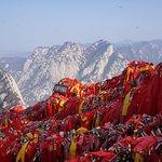 Mount Huashan Foto