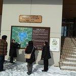 発荷峠展望台の十和田湖説明地図です 11月21日撮影