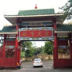 Photo of Taoist Temple