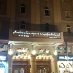 Foto de Arabian Courtyard Hotel & Spa