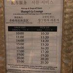 Photo of Shangri-La's Boracay Resort & Spa