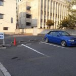 Photo of Sakaeda