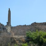 Archaeological Site of Kolona