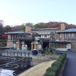 Photo of Museum Meijimura