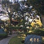 Foto de Enoshima Samuel Cocking-en