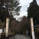 Photo of Hieizan Enryaku-ji Temple
