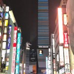Foto de Kabukicho