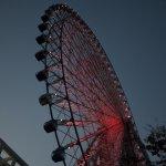 Foto de Hep Five Ferris Wheel
