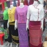 Readymade clothes