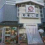 Foto di Omicho Market