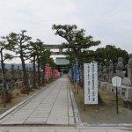 Ako Oishi Shrine resmi