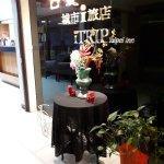 Photo of ITrip Taipei Inn