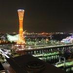 Photo of Hotel La Suite Kobe Harborland