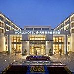 Photo of Worldhotel Grand Juna Wuxi