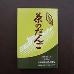 Notonojo Inafusa Yasukane – valokuva