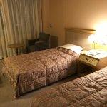Bild från Hotel Pearl City Kobe