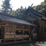 Foto de Kamosu Shrine