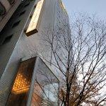 Photo of Hiroshima Intelligent Hotel Annex