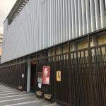 صورة فوتوغرافية لـ Ichiyo Museum
