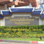 Dusit Island Resort Chiang Rai Foto