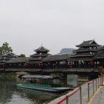 Photo of Shiwai Taoyuan
