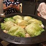 Foto de Nanshukan
