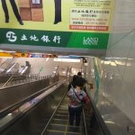 高雄捷運の写真