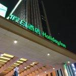 Holiday Inn Express Zhabei Shanghai Foto