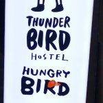 ภาพถ่ายของ Hungry Bird