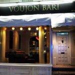 The front of Voujon Bari
