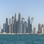 Photo of Dubai Ferry