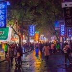 night life along BeiYuanMen