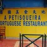 Photo of A Petisqueira
