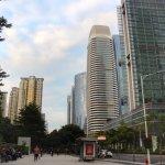 Photo of Zhujiang New Town