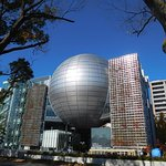 Photo of Shirakawa Park